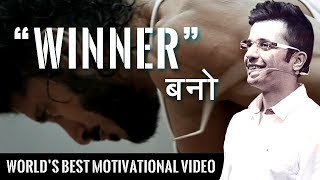 Sandeep Maheshwari - Motivational Video | Promo Mashup | Hindi