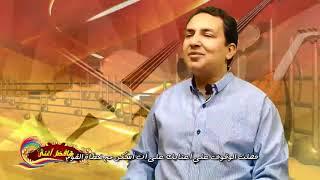 ترنيمة طوبى لأناس عزهم بك .. المرنم مينا لبيب