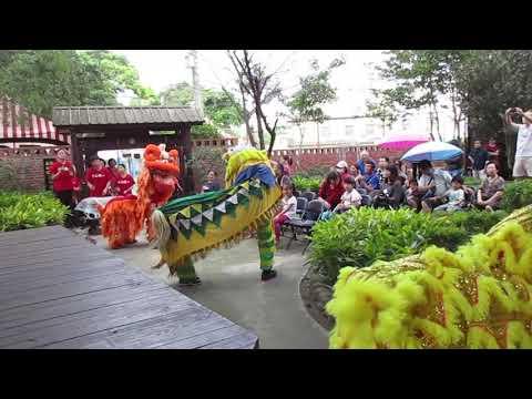 1071014本校口琴團與獅陣擔任新埔鎮享藝三年主場演出於新埔宗祠博物館 - YouTube