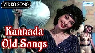 kannada Old Songs | V Ravichandran Hits | Premalokha & others width=