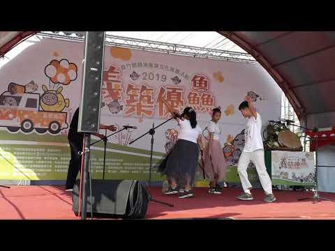 1081110 義築優鱻表演-白衣少年