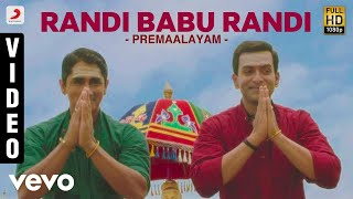 Premaalayam - Randi Babu Randi Video   A.R.Rahman   Siddharth, Prithviraj