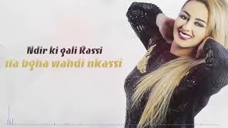 "DJ Youcef, Cheb Bilal, Zina Daoudia ""Au Niveau"" - روعة ' اجمل اغنية ممكن تسمعها ! Maroc - Algérie"