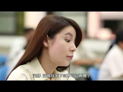 特殊教育微電影「我好喜歡妳」【學生篇】 - YouTube