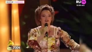 Надежда Кадышева - Широка река (Золотой граммофон 2004)