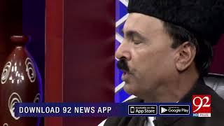 Manqbat | Hazrat BiBi Sakina (SA) | Subh E Noor | 23 Oct 2018 | 92NewsHD