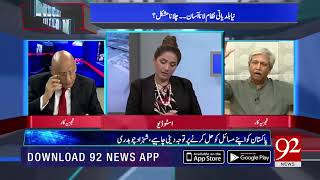 What did the public benefit by eliminating the ministers' VIP cultures? | 23 Sep 2018 | 92NewsHD