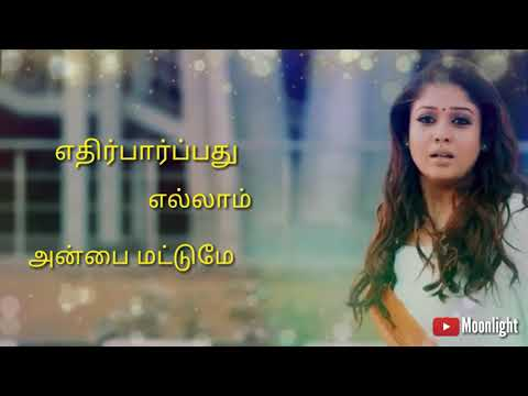 Youtube whatsapp status tamil download