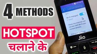 How to get jio phone hot spot videos / InfiniTube