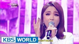 Hong JinYoung – Cheer Up | 홍진영 - 산다는 건 [Music Bank COMEBACK / 2014.10.31]