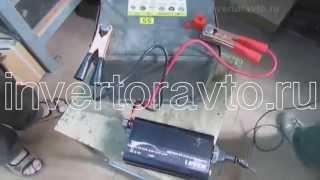 Отзыв автомобильный инвертор TBF в действии (подключение болгарки, перфоратора) ( инвертор TBF )
