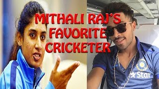 Mithali Raj Interview: Who is your Favourite cricketer between India and Pakistan | Full story