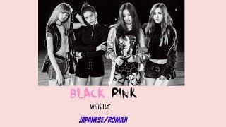 Black Pink-Whistle Lyrics (Japanese Version/Romaji)