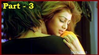 Robbery - Part 3 of 14 - Ayesha Takia - Blockbuster Hindi Dubbed Movie width=