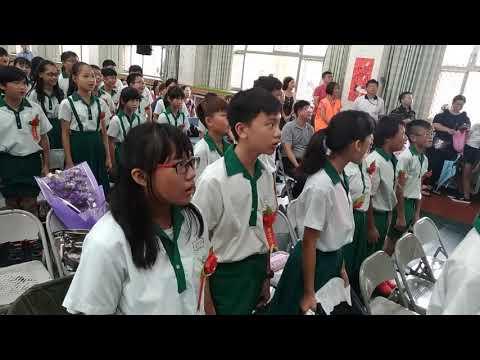 20180615六下畢典-校歌 - YouTube