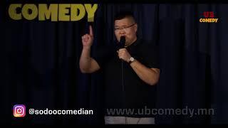 Sodkhuu | Uuhdos | @UB Comedy Club