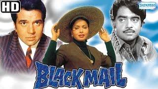 Black Mail {1973} {HD} Dharmendra - Shatrughan Sinha - Rakhee Gulzar Hindi Movie(With Eng Subtitles) width=