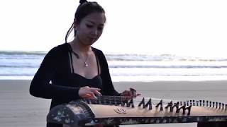 Shape of you (Ed Sheeran) - Vietnamese zither cover by Julie Fam