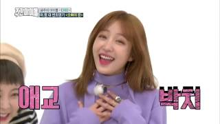 EXID Hani doing oppaya song