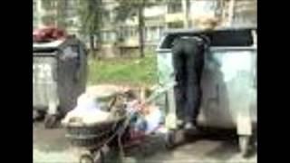 Pomashka muzika - Chetvorno horo