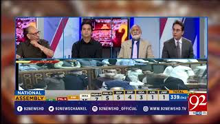Special Transmission On 22nd prime minister of Pakistan | 17 August 2018 | 92NewsHD