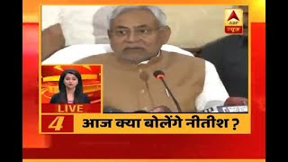 ABP TOP 10: Nitish to address media in Patna today over Modi's Cabinet reshuffle