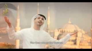 Ahmed Bukhatir - Eid Greetings أحمد بوخاطر - تهنئة العيد