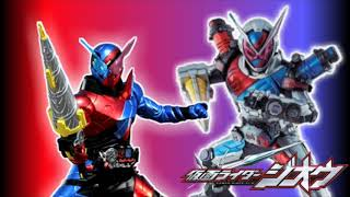 Kamen Rider Zi-O Build Armor Henshin Sound