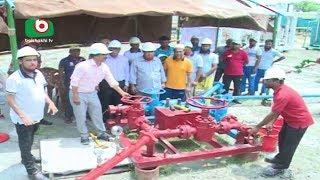 নোয়াখালীর বেগমগঞ্জে নতুন গ্যাস জোনের সন্ধান   Noakhali GAS Field   Joyonto   04Jun18