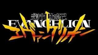 Neon Genesis Evangelion - Cruel Angel's Thesis 8 bit remix