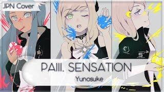 PaⅢ.SENSATION「PUSHISAURS Cover」