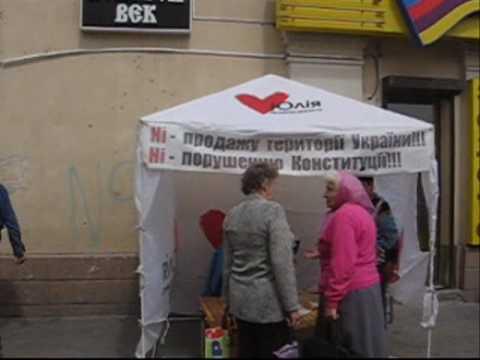 05.05.2010 Spirit of opposition wander in Zaporozhje,Ukraine.БЮТ.wmv