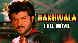 Rakhwala Hindi Full Movie | Anil Kapoor | Farha Naaz | Shabana Azmi | Suresh Productions width=