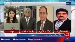 Bakhabar Subh - 22-10-2016 - 92NewsHD