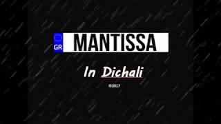 Mantissa in Dichali | Official Video 2017 #nightedition