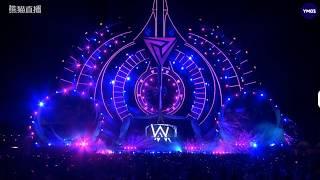 Alan Walker - ID  艾倫●沃克 NEW Song [STORM 百威風暴電音節 長沙站 ]