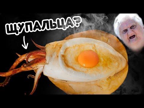ХАЧАПУРИ ПО-БАЛИЙСКИ! Еретический «рецепт»))