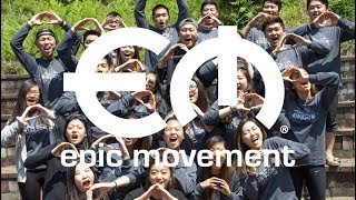 UO EPIC MOVEMENT 2016-2017 RECAP.