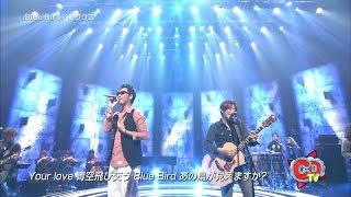 2011/02/19 コブクロ - Blue Bird