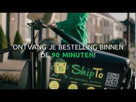 Ontvang je levering binnen de 90 minuten dankzij ShipTo!