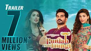 Punjab Nahi Jaungi (Trailer) Mehwish Hayat | Humayun Saeed | Urwa Hocane width=