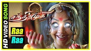 Chandramukhi Tamil Movie | Ra Ra Video Song | Rajinikanth | Nayanthara | Jyothika width=