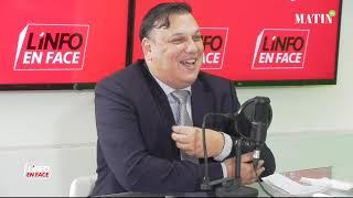 Mohamed Saoud : la position de l'Istiqlal dans l'opposition est claire