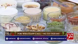 Recipe Of Champ Pulao By Chef Munira - 13 February 2018 - 92NewsHDPlus