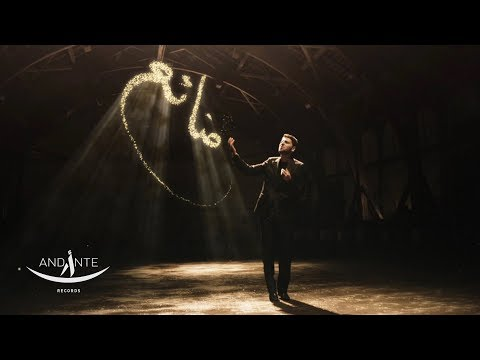 Sami Yusuf  - You Came To Me