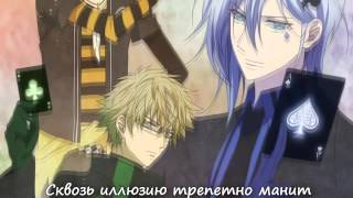 Амнезия|Amnesia опенинг на русском языке