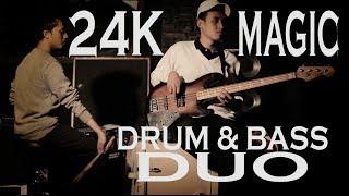 AWESOME DRUM & BASS DUO - BRUNO MARS - 24K MAGIC (REMIX)