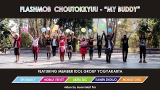 UN.MAN.LY - 超特急 My Buddy Ikimono Dance Version Cover