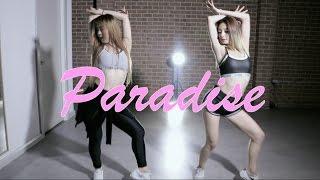 Hyolyn (효린) - Paradise | iMISS DANCE CHOREOGRAPHY(안무) @ IMI DANCE STUDIO