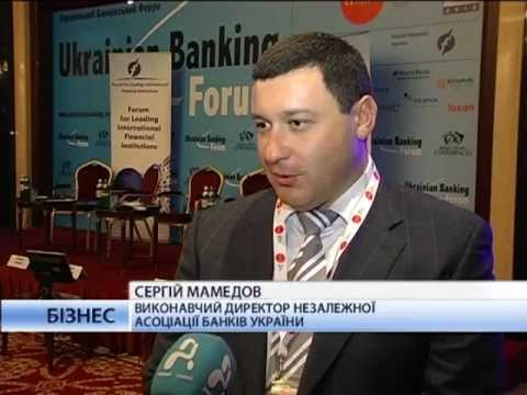 Ukrainian Banking Forum 2012 – First Business Channel